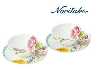 【ポイントアップ】【当日発送】Noritake ノリタケ COCO FLEUR ココ フルール ティー碗皿ペアセット【内祝い】【お返し】【お祝い】【ギフト】【贈り物】【プレゼント】【ご挨拶】【快気