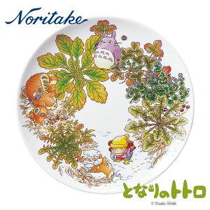 【ポイントアップ】【取り寄せ】Noritake ノリタケ となりのトトロスペシャルコレクション 23cmプレート『おおいぬのふぐり編 (1〜2月)』【ギフト】【プレゼント】【内祝】【お返し】【お