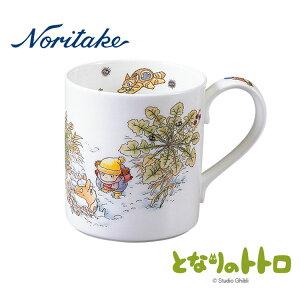 【ポイントアップ】【取り寄せ】Noritake ノリタケ となりのトトロスペシャルコレクション マグカップ『おおいぬのふぐり編 (1〜2月)』【ギフト】【プレゼント】【内祝】【お返し】【お