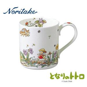 【ポイントアップ】【当日発送】Noritake ノリタケ となりのトトロスペシャルコレクション マグカップ『へびいちご編 (5〜6月)』【内祝い】【お返し】【お祝い】【ギフト】【プレゼント