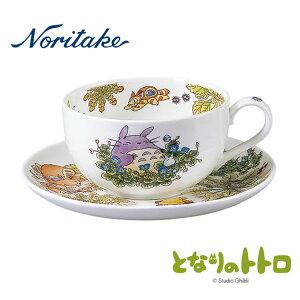 【ポイントアップ】【取り寄せ】Noritake ノリタケ となりのトトロスペシャルコレクション ミルクティー碗皿『おおいぬのふぐり編 (1〜2月)』【ギフト】【プレゼント】【内祝】【お返し