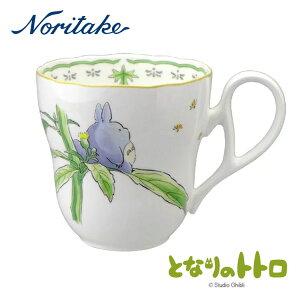 【ポイントアップ】【取り寄せ】Noritake ノリタケ となりのトトロ テーブルウェア マグカップ【内祝い】【お返し】【お祝い】【ギフト】【贈り物】【プレゼント】【ご挨拶】【快気祝】