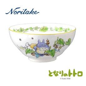 【ポイントアップ】【取り寄せ】Noritake ノリタケ となりのトトロ テーブルウェア 飯茶碗【内祝い】【お返し】【お祝い】【ギフト】【贈り物】【プレゼント】【ご挨拶】【快気祝】【記念日】【ご出産】【結婚】【引越】