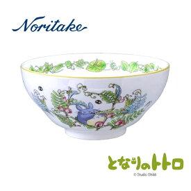 【ポイントアップ】【当日発送】Noritake ノリタケ となりのトトロ テーブルウェア 飯茶碗【内祝い】【お返し】【お祝い】【ギフト】【贈り物】【プレゼント】【ご挨拶】【快気祝】【記念日】【ご出産】【結婚】【引越】