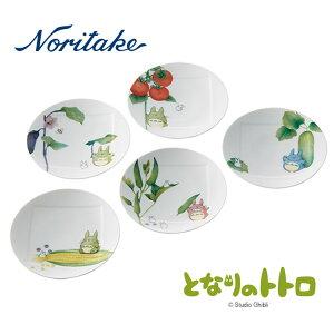 【ポイントアップ】【取り寄せ】Noritake ノリタケ となりのトトロ 野菜シリーズ 15.5cmプレートセット【内祝い】【お返し】【お祝い】【ギフト】【贈り物】【プレゼント】【ご挨拶】【快