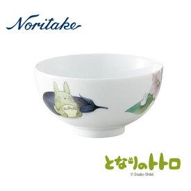 【ポイントアップ】【取り寄せ】Noritake ノリタケ となりのトトロ 野菜シリーズ 飯碗(なす)【内祝い】【お返し】【お祝い】【ギフト】【贈り物】【プレゼント】【ご挨拶】【快気祝】【記念日】【ご出産】【結婚】【引越】