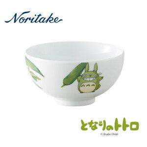 【ポイントアップ】【取り寄せ】Noritake ノリタケ となりのトトロ 野菜シリーズ 飯碗(オクラ)【内祝い】【お返し】【お祝い】【ギフト】【贈り物】【プレゼント】【ご挨拶】【快気祝