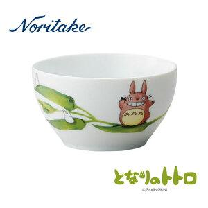 【ポイントアップ】【取り寄せ】Noritake ノリタケ となりのトトロ 野菜シリーズ 11cmボウル(オクラ)【内祝い】【お返し】【お祝い】【ギフト】【贈り物】【プレゼント】【ご挨拶】【