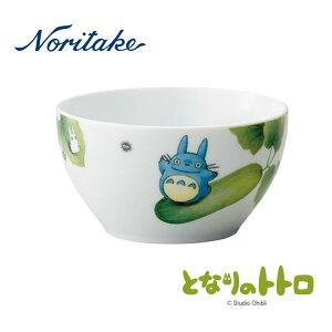 【ポイントアップ】【取り寄せ】Noritake ノリタケ となりのトトロ 野菜シリーズ 11cmボウル(うり)【内祝い】【お返し】【お祝い】【ギフト】【贈り物】【プレゼント】【ご挨拶】【快