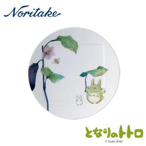 【ポイントアップ】【取り寄せ】Noritake ノリタケ となりのトトロ 野菜シリーズ 15.5cmプレート(なす)【内祝い】【お返し】【お祝い】【ギフト】【贈り物】【プレゼント】【ご挨拶】【