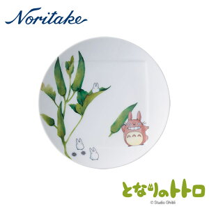 【ポイントアップ】【取り寄せ】Noritake ノリタケ となりのトトロ 野菜シリーズ 15.5cmプレート(オクラ)【内祝い】【お返し】【お祝い】【ギフト】【贈り物】【プレゼント】【ご挨拶】