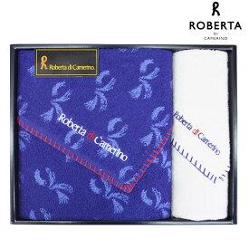 【当日発送】Roberta di Camerino ロベルタ タオルセット【内祝い】【お返し】【お祝い】【ギフト】【贈り物】【プレゼント】【ご挨拶】【法事】【結婚】【ラッキーシール対応】