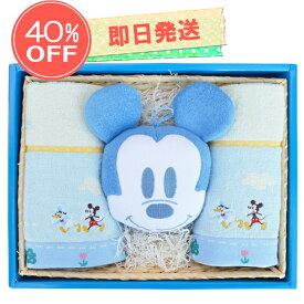 【当日発送】ディズニー ミッキー かご付きタオルセット ブルー【内祝い】【お返し】【お祝い】【ギフト】【ご挨拶】【法事】【結婚】【ラッキーシール対応】