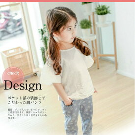 韓国子供服選べる 4色 水玉 コットン パンツ女の子 KIDS こども服