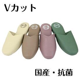 日本製 抗菌 業務用スリッパ Vカット レザー 西田スリッパ 26cm 10足セット 8119