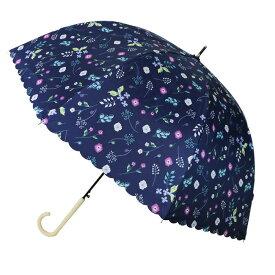 日傘 完全遮光 UVカット99.9%以上 傘 レディース 晴雨兼用傘 ボタニカル 深張りドーム ジャンプ傘 60cm