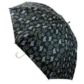 傘 日傘 完全遮光 UV CUT 晴雨兼用 レディース 木の実 58 cm