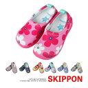 New! SKIPPON スキッポン キッズシューズ 13cm〜17cm