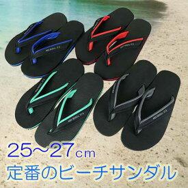 ビーチサンダル メンズ 25〜27cm