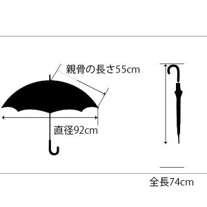 傘子供用55cm迷彩柄男の子ジャンプ傘透明窓小学生【ラッキーシール対応】Nitr201811