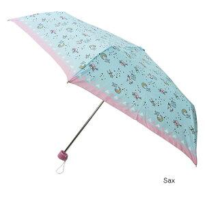 傘子供用55cm折りたたみ傘ドリーミーミニ女の子ピンク/サックス小学生【ラッキーシール対応】Nitr201811