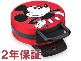 【2年保証】 Disney ディズニー ミッキー・マウス ワッフルメーカー (赤) DCM-12 おすすめです♪