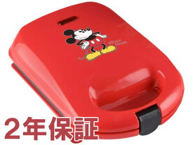 【2年保証】 Disney ディズニー ミッキー・マウス ケーキポップメーカー (赤) DCM-8 おすすめです♪