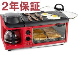 【2年保証】 Nostalgia Electrics ブレックファスト・ステーション (レッド) コーヒーメーカー・トースター・グリルの3in1朝食家電