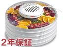 【2年保証】 Nesco ネスコ スナックマスター・フード・ディハイドレーター FD-37 食物乾燥機 400W