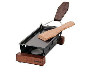 Boska Holland ボスカ チーズ・パーティクレット (ダーク・ウッド) 852040 ハンディタイプのラクレット