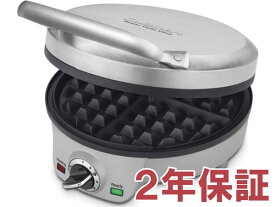 【2年保証】 Cuisinart クイジナート ワッフルメーカー クラシック丸型 WAF-200