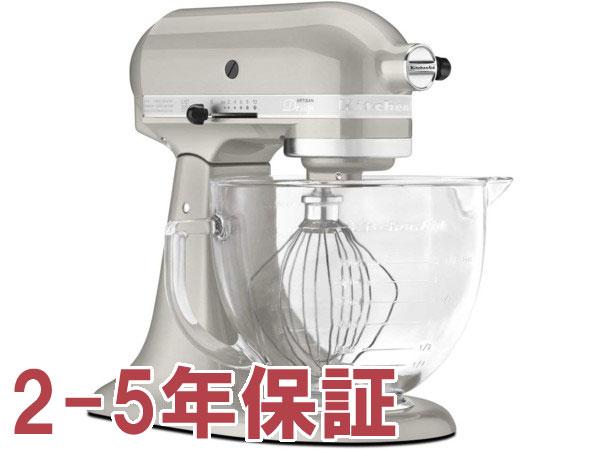 【2-5年保証・日本語訳・変換プラグ付】 KitchenAid キッチンエイド 5QTガラス製ボウル・スタンドミキサー (シュガー・パール・シルバー) 【アルチザンシリーズ】 おすすめです♪