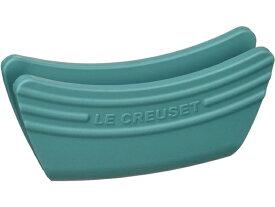 Le Creuset ル・クルーゼ ハンドル・グリップ2個セット (カリビアンブルー) ルクルーゼ