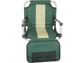 Stansport スタンスポーツ スタジアム・シート (緑) 球場観戦用折りたたみ椅子