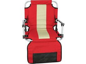 Stansport スタンスポーツ スタジアム・シート (赤) 球場観戦用折りたたみ椅子
