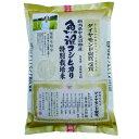 【令和元年産】 桑原健太郎さん作 新潟県産 魚沼コシヒカリ 2kg