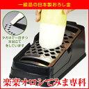 【在庫有り】【アーネスト】 一級品の日本製おろし金 楽楽オロシてみま専科 大根おろし器 おろし金 すりおろし プロおろし プロピーラー すりおろし器
