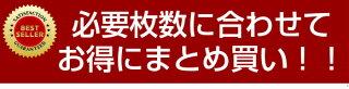 【送料無料】なかぎし電気ひざ掛け毛布レッドNA-055H(RT)日本製