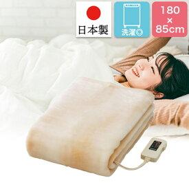 【在庫有り】【日本製】 軽くて暖かい洗える電気敷き毛布 ロングサイズ(180×85cm) NA-08SL-BE 電気毛布 電気敷毛布 電気ブランケット シングル 寝具 新生活