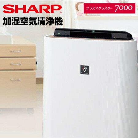 【SHARP/シャープ】 加湿空気清浄機 高濃度プラズマクラスター7000搭載 ホワイト系 KC-G40-W 空気清浄〜18畳 加湿〜11畳