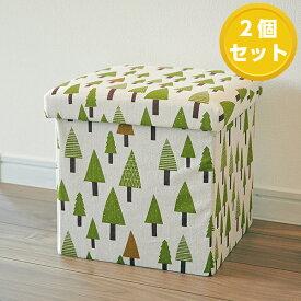 【2個セット】【EN FANCE/アンファンス】 座って しまえて 畳める 便利ボックス ツリー&ツリー