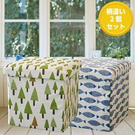 【2個セット】【EN FANCE/アンファンス】 座って しまえて 畳める 便利ボックス ツリー&フィッシュ