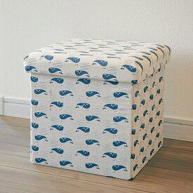 【EN FANCE/アンファンス】 座って しまえて 畳める 便利ボックス ホエール