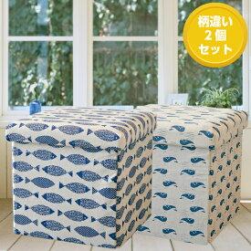 【2個セット】【EN FANCE/アンファンス】 座って しまえて 畳める 便利ボックス ホエール&フィッシュ