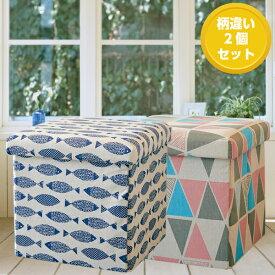 【2個セット】【EN FANCE/アンファンス】 座って しまえて 畳める 便利ボックス フィッシュ&トライアングル