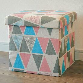 【EN FANCE/アンファンス】 座って しまえて 畳める 便利ボックス トライアングル