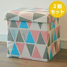 【2個セット】【EN FANCE/アンファンス】 座って しまえて 畳める 便利ボックス トライアングル&トライアングル