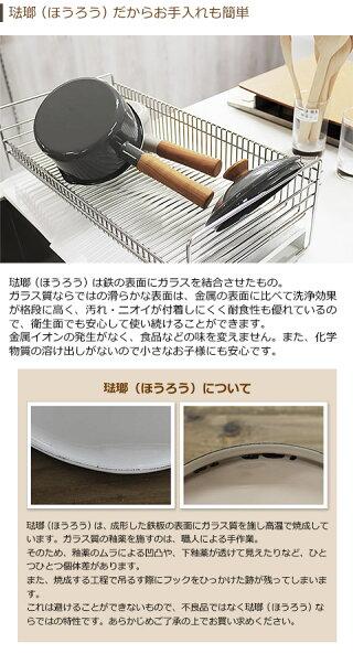 【nodahoro/野田琺瑯】ミルクパン12cm0.7Lホワイトクルール木製ハンドルガス火専用Madeinjapan日本製CL-12M