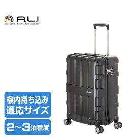 【アジア・ラゲージ】 MAXBOX(マックスボックス) スマート大容量 ハードキャリーケース 40L オールブラック ALI-1511 2〜3泊程度の旅行に最適