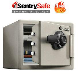 【送料無料】【sentry/セントリー】 耐火金庫 (1時間耐火) ダイヤルキー式 22.8L ダブグレー JF082CT A4用紙サイズ収納可